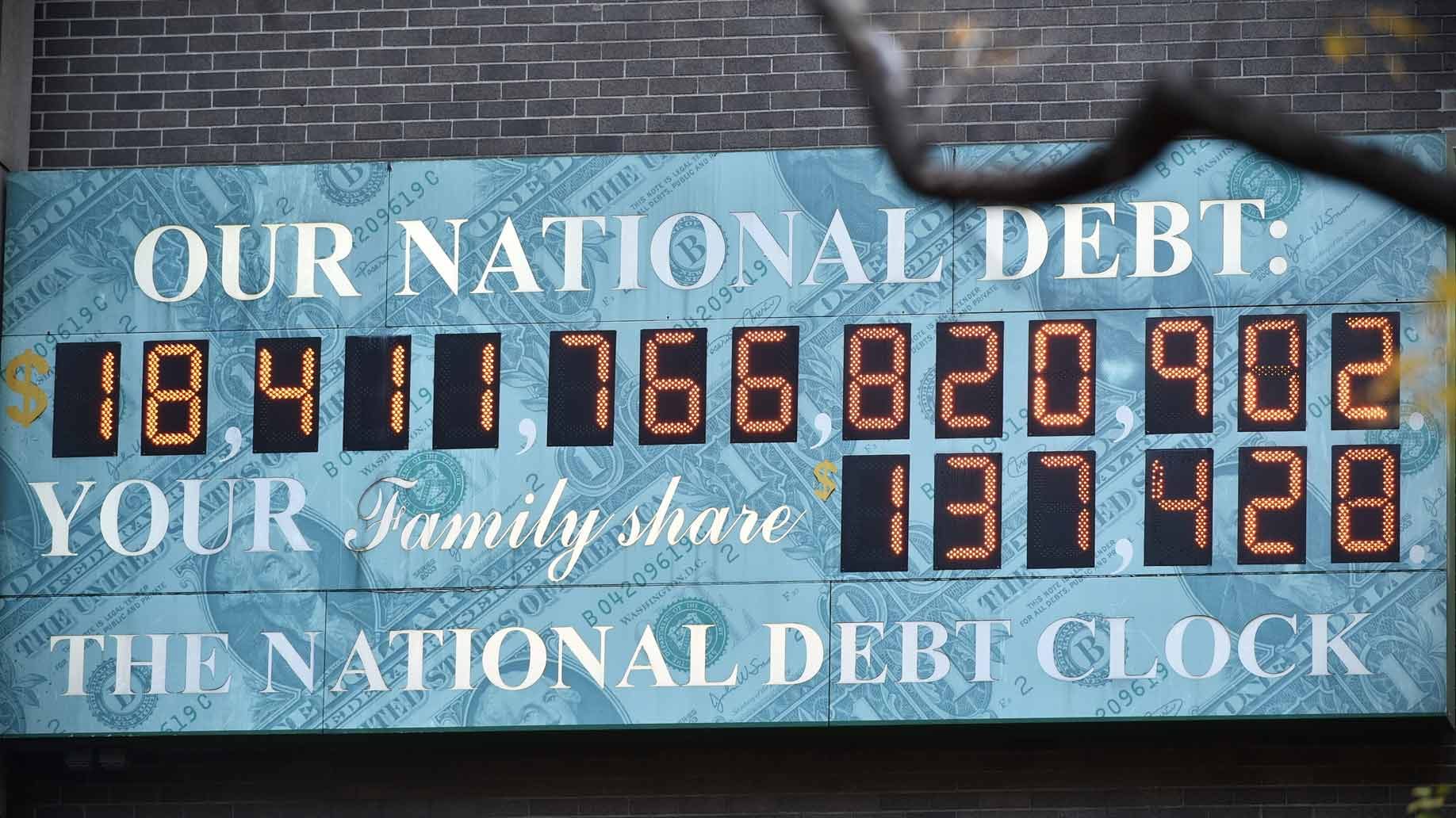 us national debt